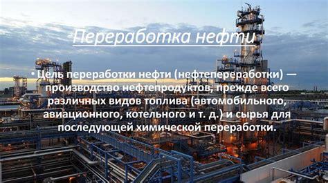 Физикохимические свойства природного газа Сухой газ
