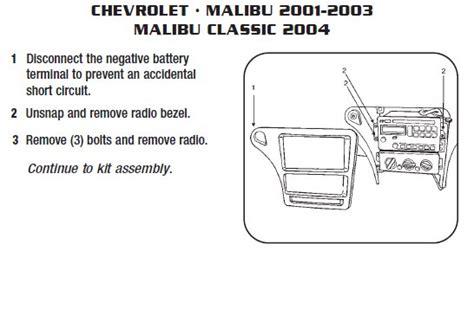 2003 chevrolet malibuinstallation