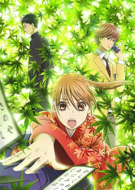 chihayafuru anime kisah cinta segitiga karuta player