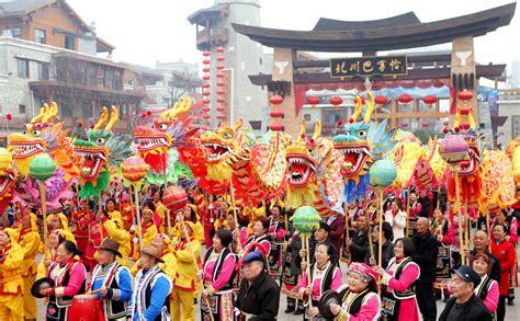 chinese  year   date  countdown