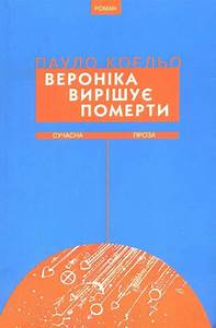 MO Productions & Victor Morozov Ukrainian Books