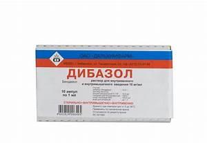 Дибазол применение при гипертонии