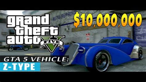 The Most Expensive Car In The Game Costs