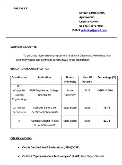 simple resume template   samples examples