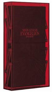 DVD NEON GENESIS EVANGELION DVD BOX <初回限定生産>2003 06 25発売