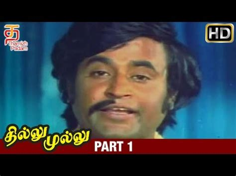ai movie download tamilrockers single part