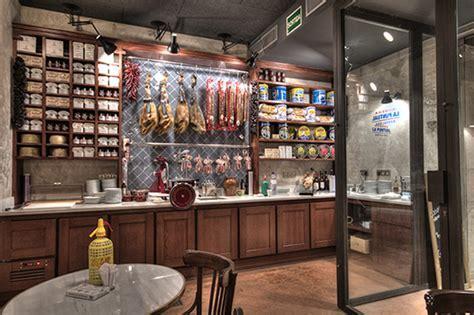 La Puntual winery in El Born, Barcelona. Dissenya2