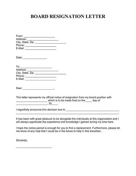 Humble Resignation Letter – resignation letter