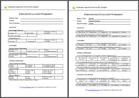 how to complete performance appraisal form employees appraisal with balanced scorecard bsc designer