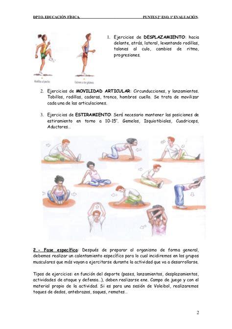 dibujo de educacion fisica de desplazamiento dibujo de educacion fisica de desplazamiento