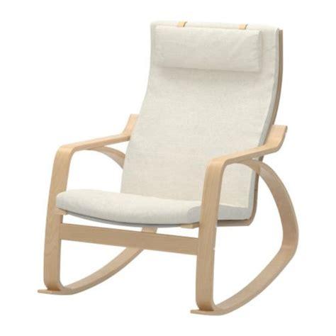 fauteuil chambre bébé allaitement fauteuil à bascule poang ikea avis