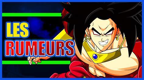 Les Rumeurs Autour De Dragon Ball (part.1)
