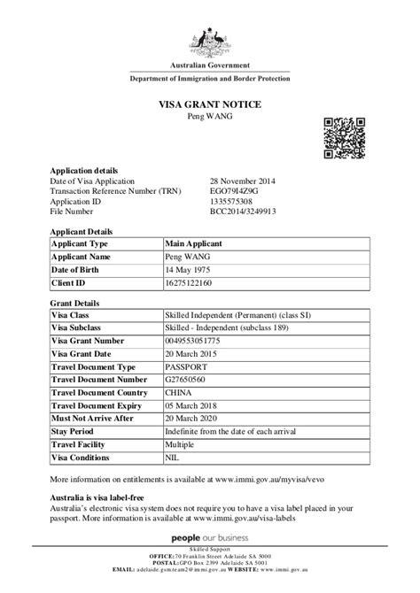 IMMI Grant Notification
