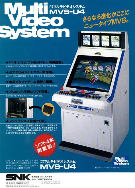mvs console 25 years of snk s neo geo gaming platform the register