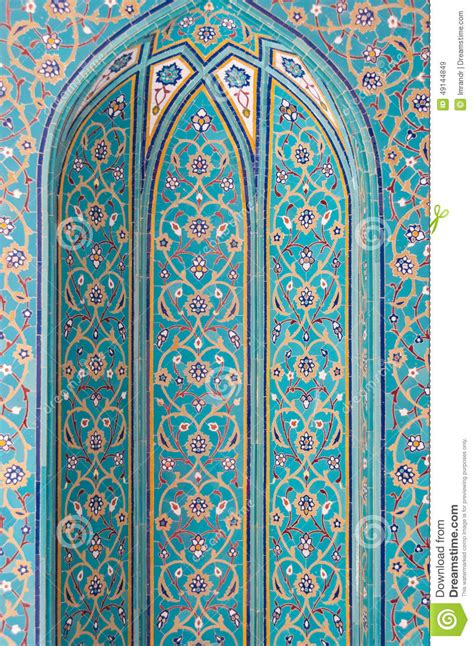 mosaic tiles  middle eastern architecture stock image