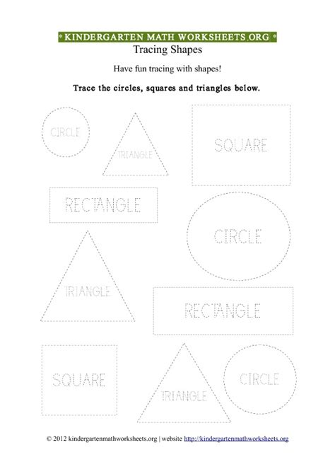kindergarten shapes tracing worksheet kindergarten math