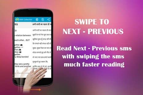 sms for whatsapp apk for blackberry android apk