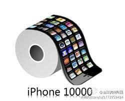 iphone 1000000000 iphone
