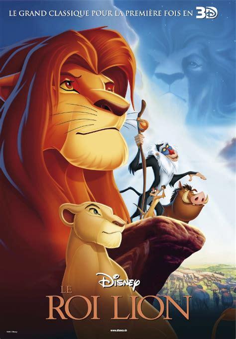 citation le roi lion filmserie les repliques dans le