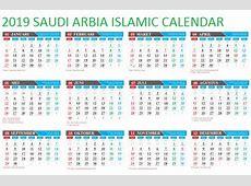 Free Blank Yearly Islamic Calendar 2019 Hijri Calendar