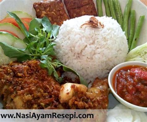 Kalori Nasi Ayam Goreng Recipe