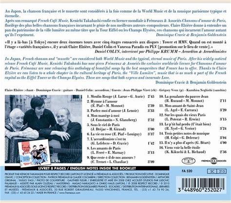 chanson chansons d amour de fa520 fr 233 meaux associ 233 s