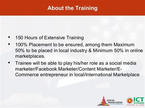 digital marketing curriculum presentation on digital marketing curriculum