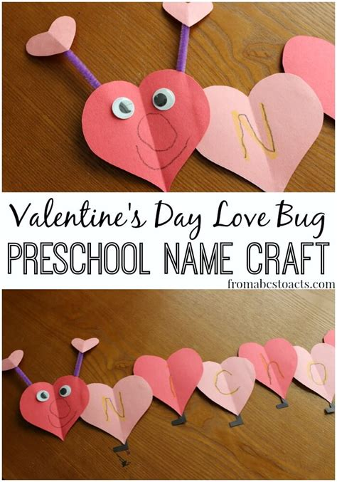 bug name craft for preschoolers from abcs to acts 915 | Preschool Name Practice Valentines Day Love Bug Craft