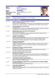 best resume template download english resume template best business template