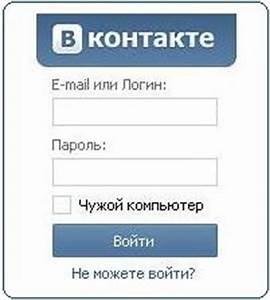 Vkontakte vxod moyama