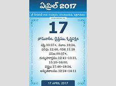 17 April 2017 Telugu Calendar Daily Sheet 1742017