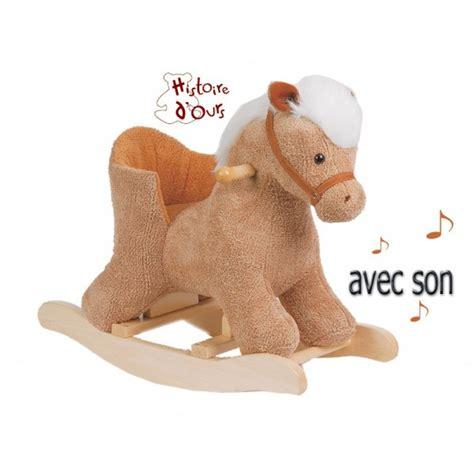 siege a bascule cheval à bascule bébé avec siège