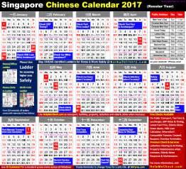 Chinese Lunar Year Calendar 2017
