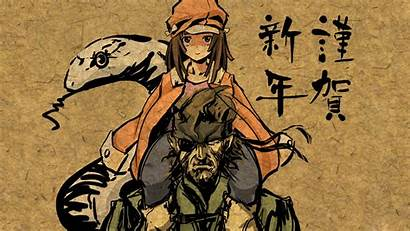 Boss Anime Gear Monogatari Snake Metal Solid
