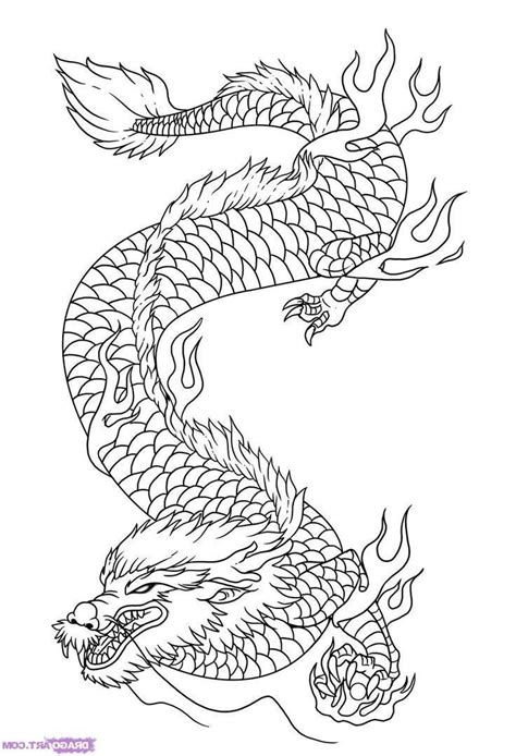 #coloring #dragon #japanese #pages #2020 | Dragon coloring