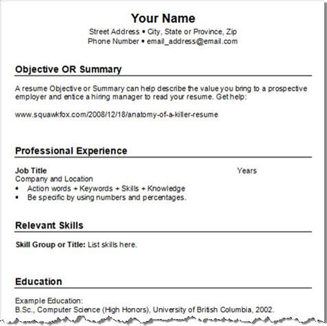 Ehow Resume Exles by Free Template Resume Exles