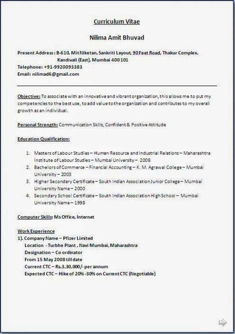 Resume 101 Pdf by Best Resume Writers Sle Template Exle Ofbeautiful