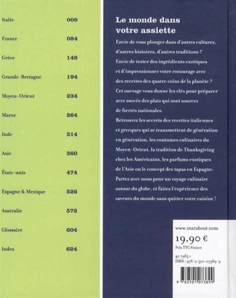 cuisine du monde marabout livre le grand livre marabout de la cuisine du monde