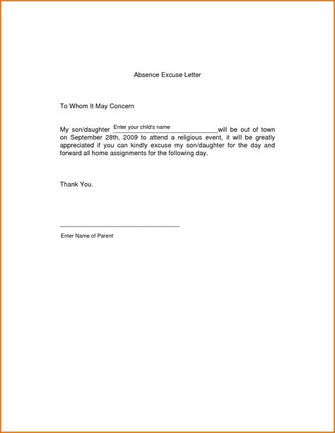 Another word for maintain in resume
