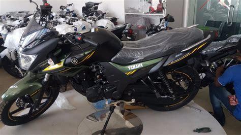 Yamaha Sz Rr Version 2.0 Special Edition Matt Green