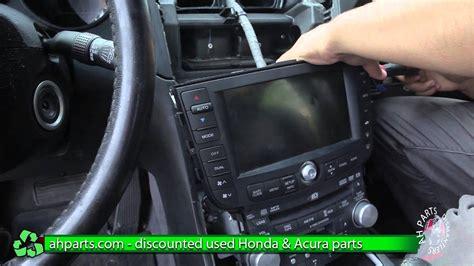 replace change  navigation screen