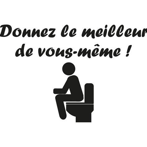 foto de Stickers citation Humour Pas Cher