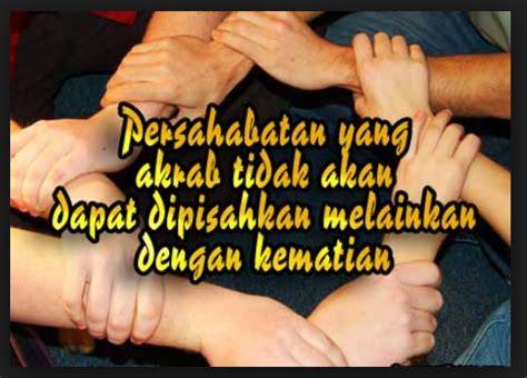 kata kangen buat sahabat karib    berpisah