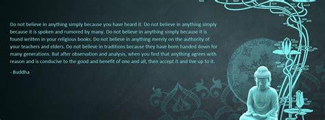 philosophical quotes   mind quotesgram