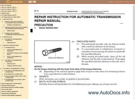 old car repair manuals 2004 lexus gx user handbook lexus lx470 uzj100