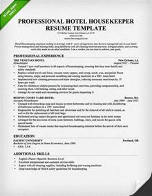 resume for housekeeping in hotel housekeeping cleaning resume sle resume genius