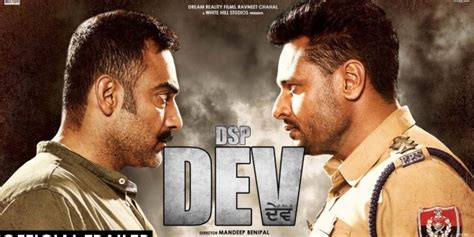 Official Trailer of Movie DSP Dev Released - Punjabi Mania