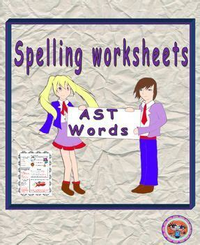 teaching spellings ast words  images teaching