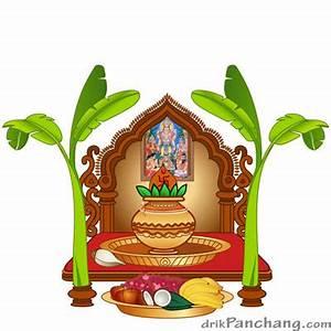 2015 Shri Satyanarayan Puja and Katha dates for Ujjain