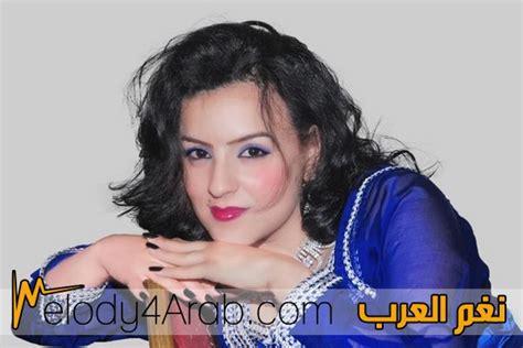 Nadia Laaroussi Photos